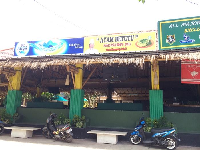 Review Ayam Betutu Pak Man Masakan Khas Bali Dengan Sertifikasi